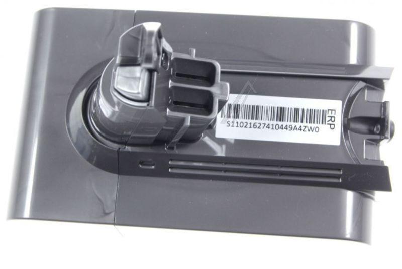 batterie rechargeable pour aspirateur dyson dc62 achat vente dyson h622621. Black Bedroom Furniture Sets. Home Design Ideas