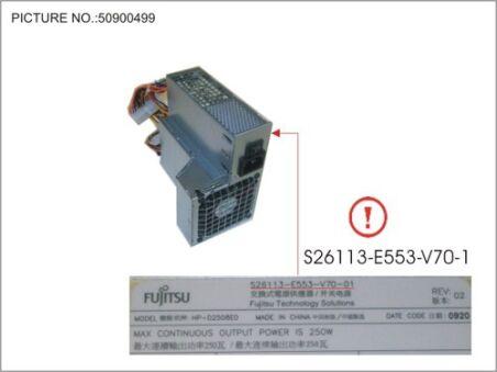 POWER SUPPLY 250W EPA09