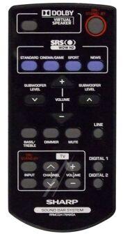 Télécommande SHARP RRMCGA178AWSA